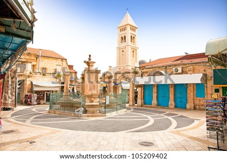 Narrow stone  square of ancient old part of Jerusalem, Israel - stock photo
