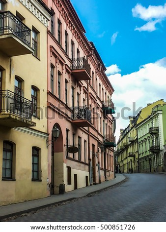 Narrow street with colourful buildings, Vilnius, Lithuania