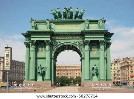 Narva Triumphal Gate in St. Petersburg - stock photo