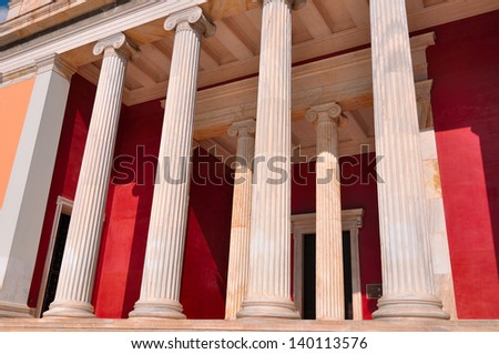 National Archaeological Museum in Athens , Greece . Colonnade at the entrance - stock photo