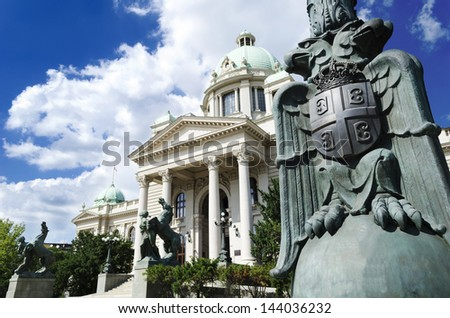 National Assembly of the Republic of Serbia, building in Belgrade - stock photo
