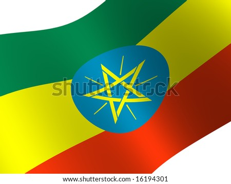 National Flag. Ethiopia