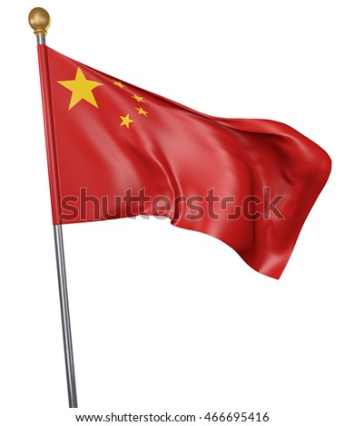 National flag for country of China isolated on white background, 3D rendering