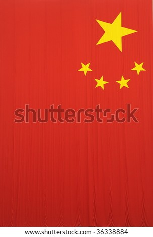 National flag of Chinaï¼?hanging vertically - stock photo