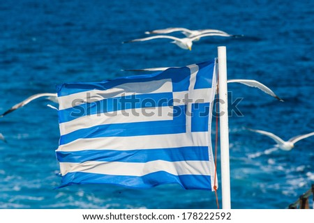 National flag of Greece - stock photo