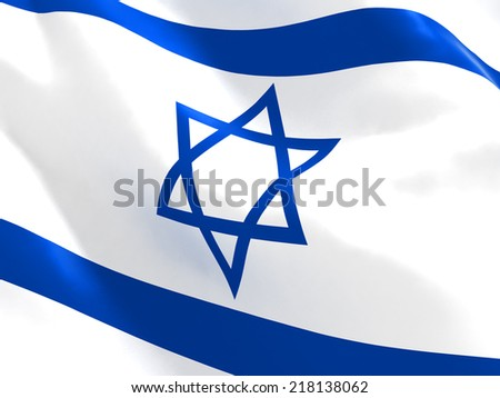 National Flag of Israel - stock photo