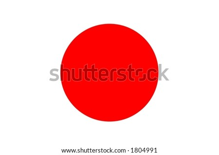 National flag of Japan, Asia - stock photo