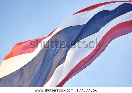 National flag of Thailand - stock photo