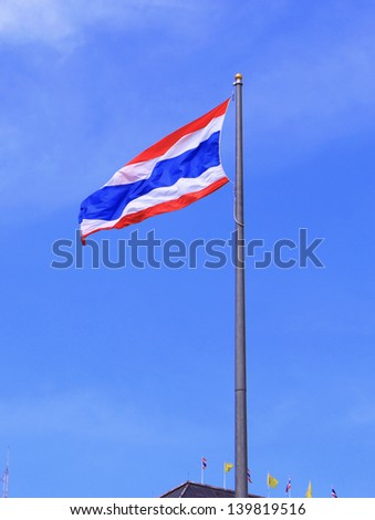 National flag of the Kingdom of Thailand