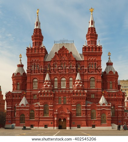 National Historic Museum at Red Square in Moscow, Russia
