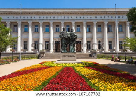 National library Cyril and Methodius in Sofia, Bulgaria. - stock photo