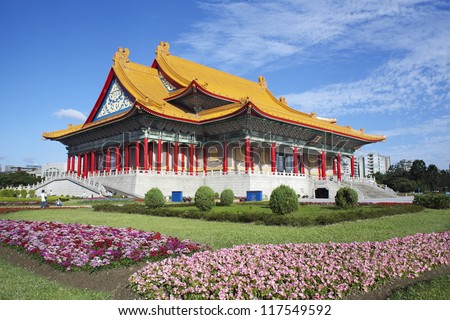 National Music Hall of Taiwan under a sunny blue sky - stock photo
