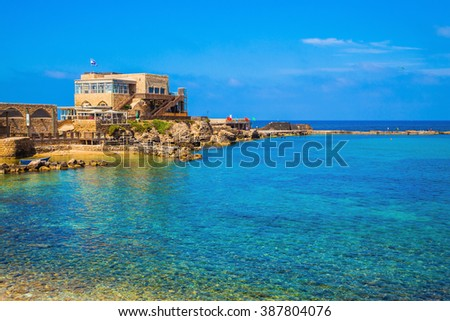 National park Caesarea on the Mediterranean. Israel. The restored castle on the sea spit - stock photo