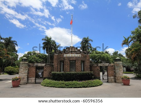 National Taiwan university, Taipei, Taiwan(the best university in Taiwan) - stock photo