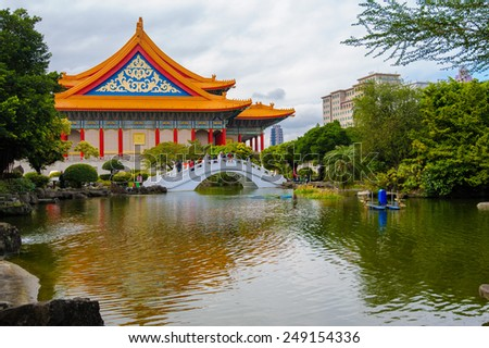 National Theater and Concert Hall, Taipei, Taiwan - stock photo
