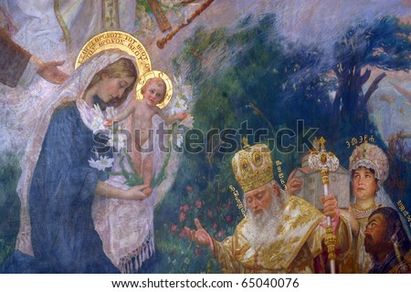 Nativity Scene, Adoration of the Magi - stock photo