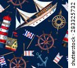 Nautical seamless pattern. Hand painted watercolor illustrations - stock photo