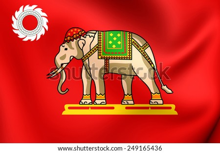 Naval Ensign of Siam (1893-1898). Close Up.    - stock photo