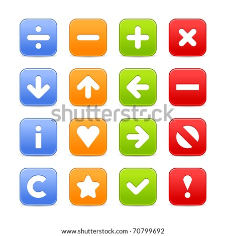 Navigation square web 2.0 buttons set of icons with shadow on white background. Bitmap copy my vector ID: 52478089 - stock photo