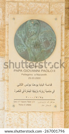 NAZARETH, ISRAEL - APR 05, 2015: A Commemorative plaque of the visit of Pope John Paul II in 2000, in the Church of Annunciation, in Nazareth, Israel - stock photo