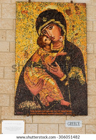 NAZARETH, ISRAEL July 8, 2015; A Mosaic donated by the people of Greece, part of a display of donations of many nations, in the Church of Annunciation, in Nazareth, Israel - stock photo