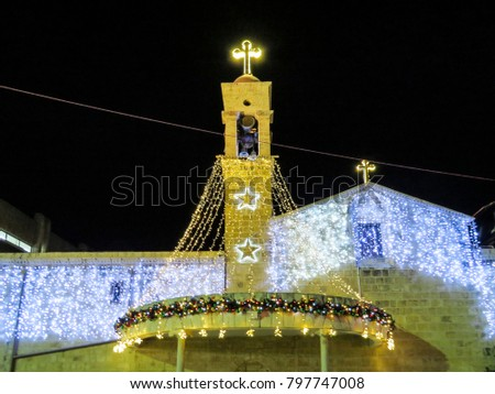 nazareth israel view of the greek orthodox church of the annunciation with christmas - Greek Christmas Decorations
