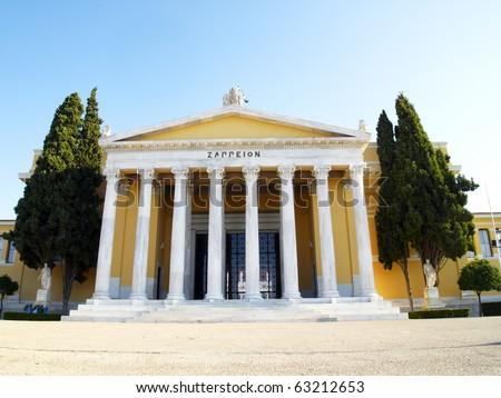 Neoclassical building main facade, Zapeion Athens Greece - stock photo