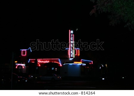 Neon Lighted Building - stock photo