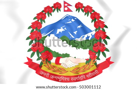 Nepal coat of arms.
