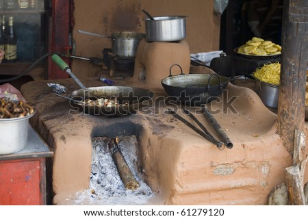 Nepal food stock images royalty free images vectors for Kitchen set in nepal