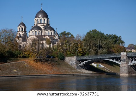 Neris river with Zverynas Bridge and Our Lady of the Sign Church in Vilnius, Lithuania