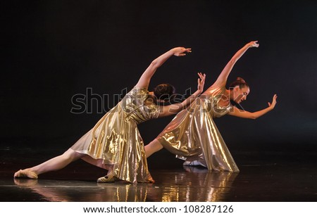NETANIA, ISRAEL - JULY 12: final concert of the School of Ballet on July 12, 2012 in Netania, Israel. Concert at the performing arts center of Netania. - stock photo