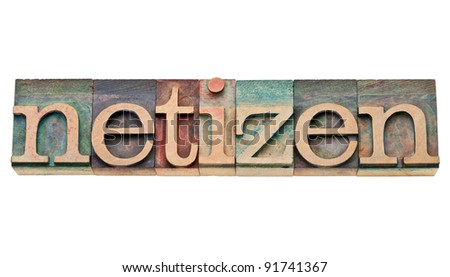 netizen - citizen of internet   - isolated text in vintage wood letterpress type, stained by color inks