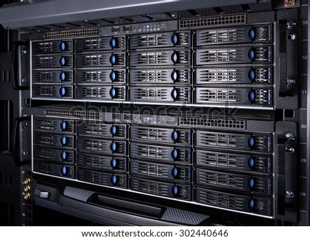 network attached storage (NAS) - stock photo