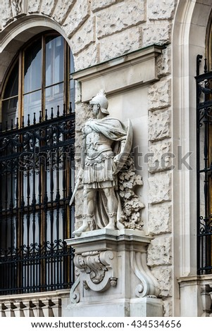 Neue Burg - part of Hofburg Imperial palace in Vienna, Austria. The Neue Burg facade from Heroes Square is adorned with 20 statues of figures of Austrian history. - stock photo