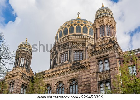Neue Synagoge (New Synagogue, 1859 -1866) - the main synagogue of the Berlin Jewish community, is an important architectural monument of the second half of the 19th century in Berlin. Germany.