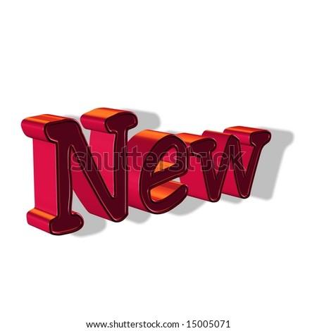 New. - stock photo