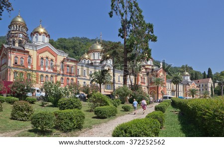 New Athos the Simon the Zealot monastery - monastery located at the foot of mount Athos in Abkhazia.