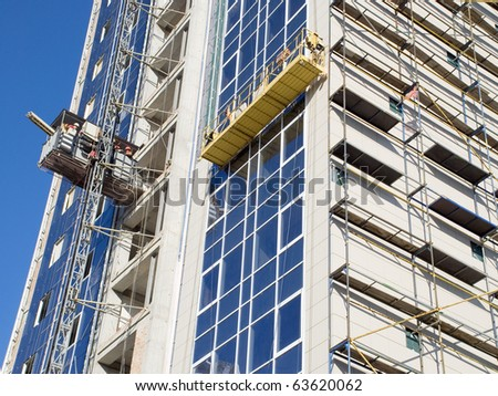 New building construction - stock photo