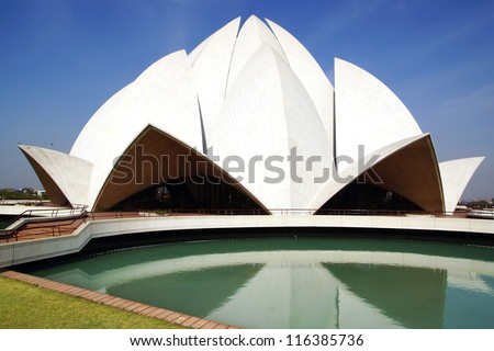 NEW DELHI, INDIA - FEBRUARY 16: Lotus Temple in Delhi. Delhi, popularly known as the Lotus Temple due to its flowerlike shape. The Bahai House of Worship; Febuary 16, 2012 in New Delhi