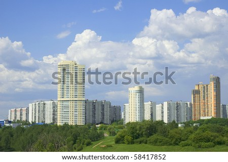 New high-rise buildings - stock photo