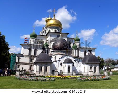 New Jerusalem monastery - Russia - stock photo