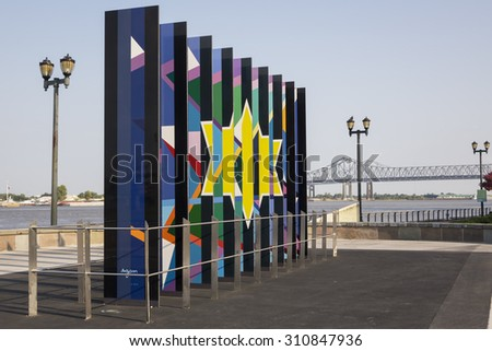 NEW ORLEANS, LA - AUGUST 23: The Holocaust Memorial of the City of New Orleans on August 23, 2015 in New Orleans, Louisiana. - stock photo