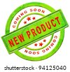 new product coming soon announcement arriving and available soon advertising news - stock photo