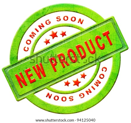 new product coming soon announcement arriving and available soon advertising news