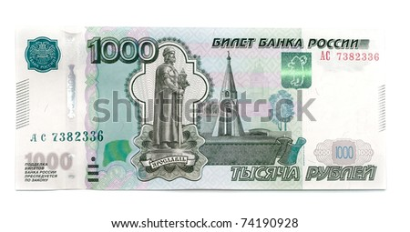 New Russian 1000 roubles bank note - stock photo