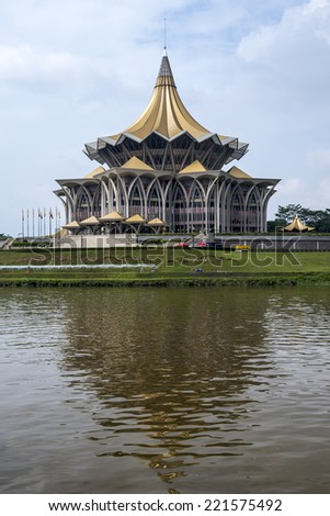 New Sarawak State Legislative Assembly Building from outside, Malaysia