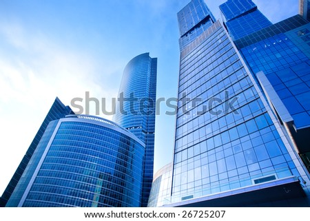 New skyscrapers business centre in moscow, Russia - stock photo