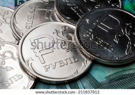 New symbol one rouble coins, Russian currency - stock photo