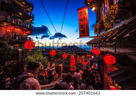New Taipei City, Taiwan - June 30, 2014: The seaside mountain town scenery in Jiufen, Taiwan - stock photo